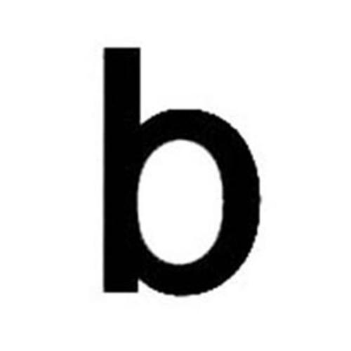 Buchstabe b für Hausnummernleuchte H 120, schwarz
