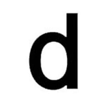 Buchstabe d für Hausnummernleuchte H 120, schwarz